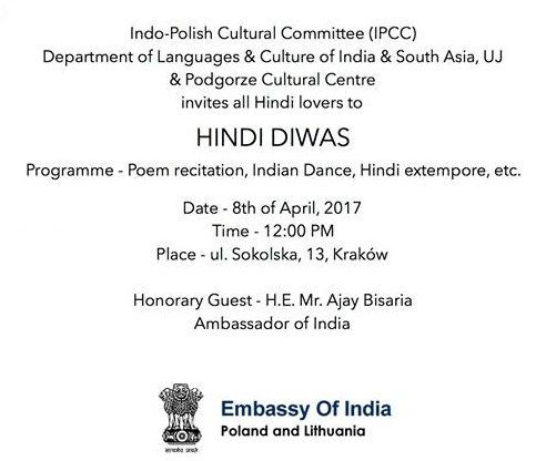On 8th of April 2017 at 12:00 hrs you are kindly invited to see Hindi Diwas in Krakow.