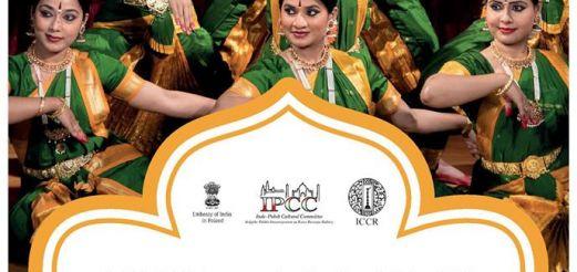 Namamey Gange Show - June 26 th  at 7:30 P.M. at